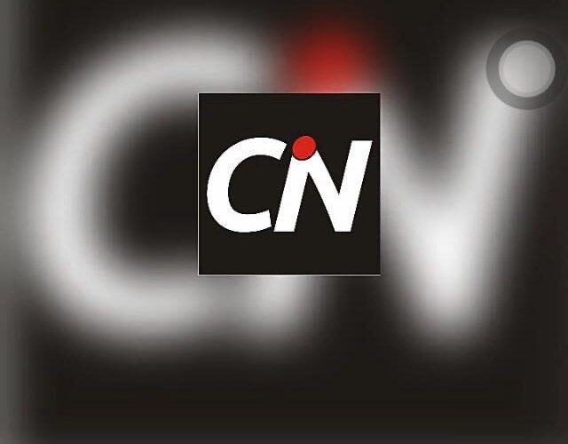 CityNews NG Launches Mobile App On Google Playstore…